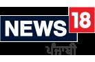 Punjabi News – News18 India