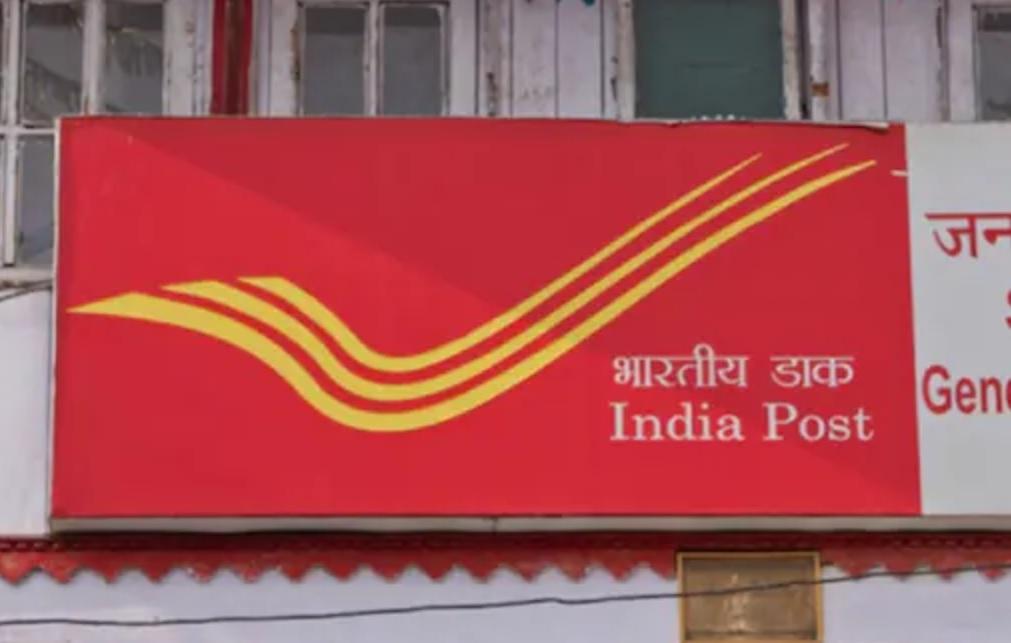 Indian Post ਦਾ ਬੰਪਰ ਆਫ਼ਰ: 5 ਹਜ਼ਾਰ ਕਰੋ ਨਿਵੇਸ਼, ਅਸੀਮਤ ਹੋਵੇਗੀ ਕਮਾਈ