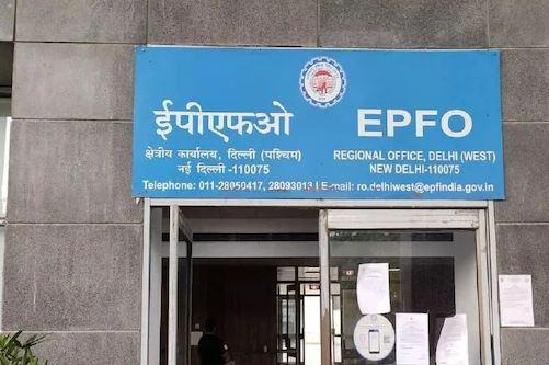 PF Account 'ਚ ਦੋ ਦਿਨਾਂ ਅੰਦਰ ਆਵੇਗਾ ਵਿਆਜ਼! ਜਾਣੋ, EPFO ਨੇ ਕੀ ਦਿੱਤੀ ਜਾਣਕਾਰੀ