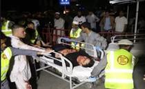 ਕਾਬੁਲ ਵਿਚ ਵਿਆਹ ਸਮਾਗਮ ਦੌਰਾਨ ਧਮਾਕਾ, 63 ਲੋਕਾਂ ਦੀ ਮੌਤ