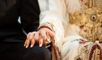ਵਿਆਹ ਦੇ ਨਾਮ
