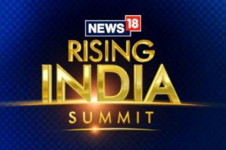 News 18 Rising India: ਪੀ ਐਮ ਨਰਿੰਦਰ ਮੋਦੀ ਕਰਨਗੇ ਉਦਘਾਟਨ
