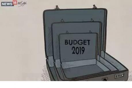 Pre Budget 2019: 5 ਲੱਖ ਤੋਂ ਉੱਪਰ ਆਮਦਨ ਤੇ ਦੇਣਾ ਪਵੇਗਾ ਪਹਿਲਾਂ ਵਾਂਗ ਟੈਕਸ